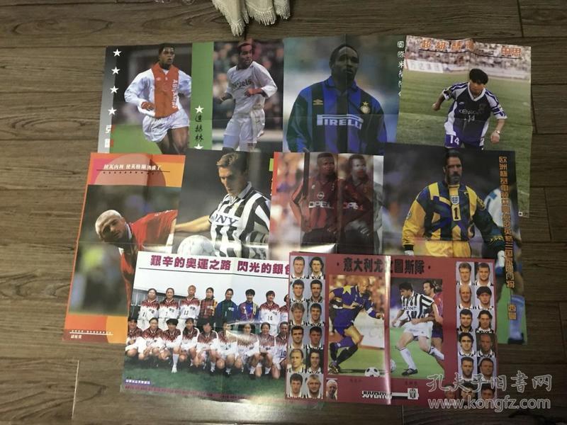 足球世界海报