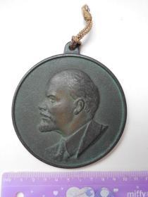 1969年【日本制作,列宁像章(铁质)】直径10厘米