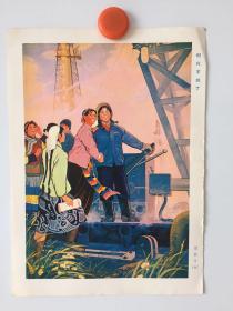 文革时期宣传画 时代不同了