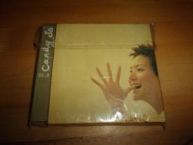 音乐碟---卢巧音 赏味人间== 正版, 光盘2张-原包装,有歌词册--二手东东,品以图为准