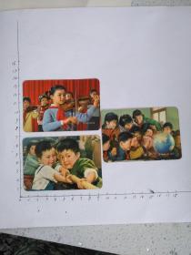 年历片1973年,中国外轮代理公司--找到了、拔河、合奏三张,规格91-62MM,9品。