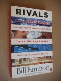 RIVALS:How the power struggle between...
