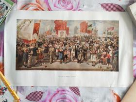 苏联出版宣传画《世界青年为和平》