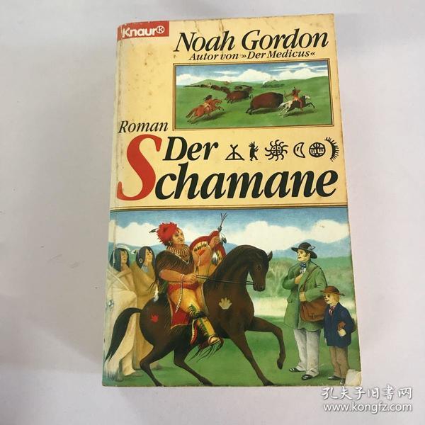 德文书 Der Schamane