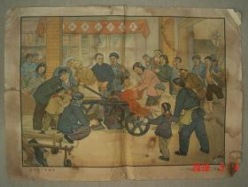 社里买了双铧犁    推广新式农具    贺安成  画作    1958年   农具宣传画   人民公社   大跃进