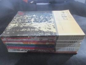 中国书法(2004年全年1-12期 )加青年版增刊
