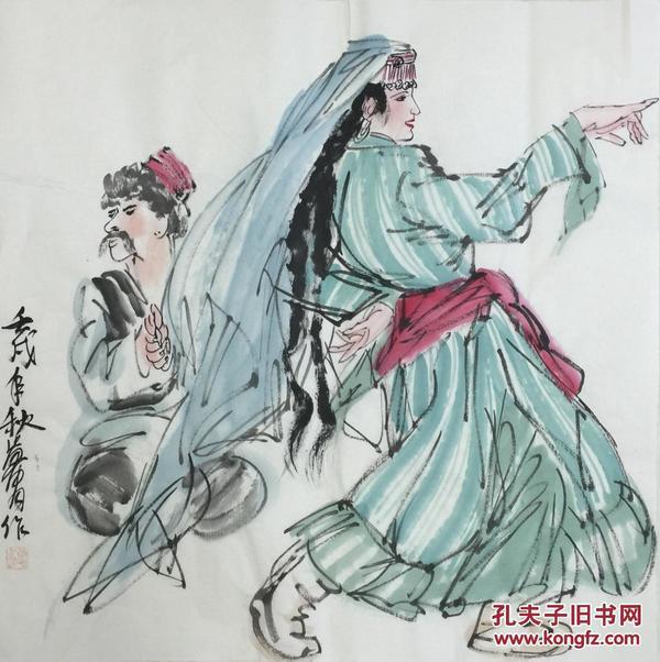 ★【顺丰包邮】、【黄胄】中国画艺术大师、社会活动家、收藏家、手绘四尺斗方人物画(69*69CM)★3买家自鉴。