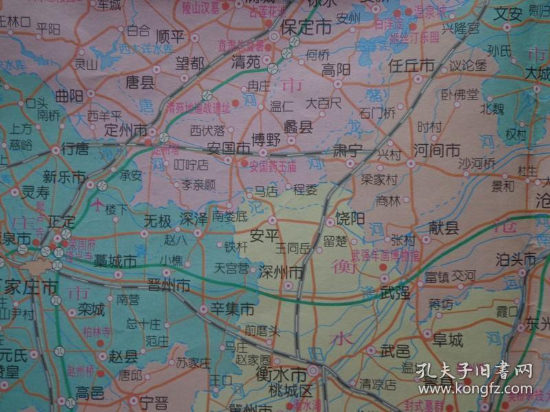 石家庄市区图 2001年版 4开独版 无标 比例1:4万 河北图片