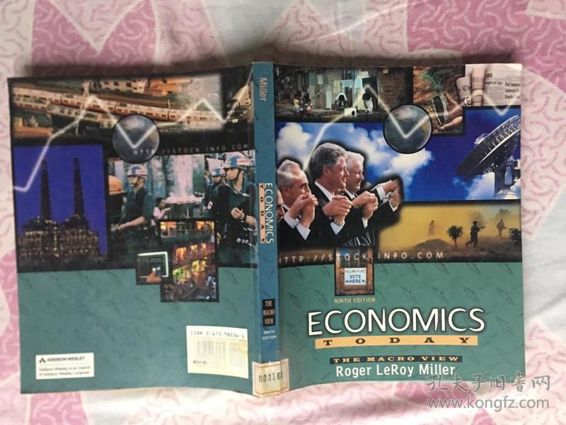 ECONOMICS TODAY今日经济学