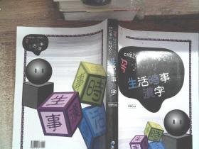 韩文书一本 ..