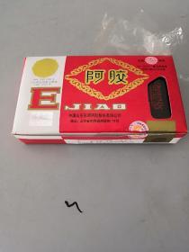 01年老东阿阿胶500克一盒