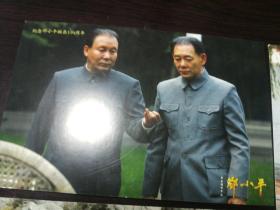 邓小平剧照