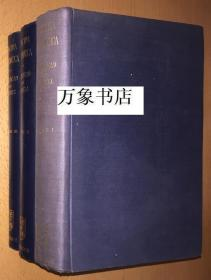 Russell - Whitehead    罗素 - 怀特海 巨著  数学原理 Principia Mathematica Cambridge 剑桥1950年版 原版精装本三巨册全
