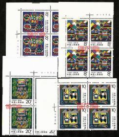 T118今日农村,江南小镇、新菜上市、喂牛、看电影图,带直角边、厂名、版号原胶全新上品邮票4方联,齿孔无折,