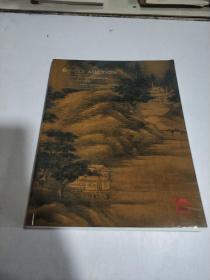 北京保利第32期中国书画精品拍卖会:游目——古代书画专场
