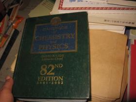 CRC Handbook of Chemistry and Physics理化手册第82版馆藏