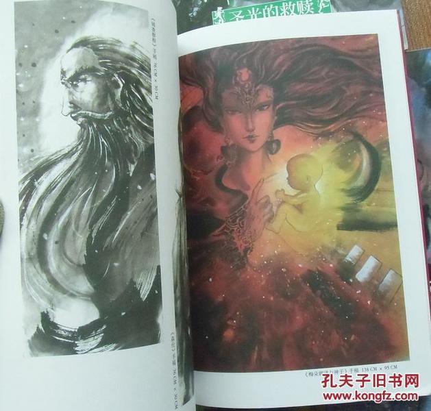 【姐姐正版】格萨尔王现货全5册权迎升长史漫画类套装图片