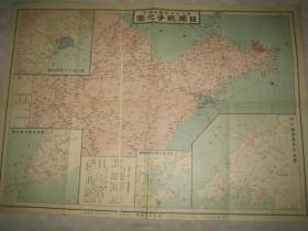 1914年《日独战争地图》(日德战争地图)附青岛市街图