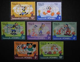 多米尼加邮票-----1982年世界杯