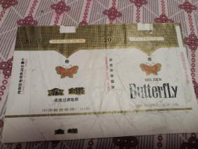烟标:金蝶——中国襄樊卷烟厂出品