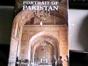 PORTRAIT OF PAKISTAN (巴基斯坦影像 八开彩色铜版画册)   干净