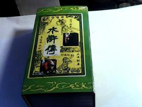 电视连续剧 老版水浒传43VCD珍藏版
