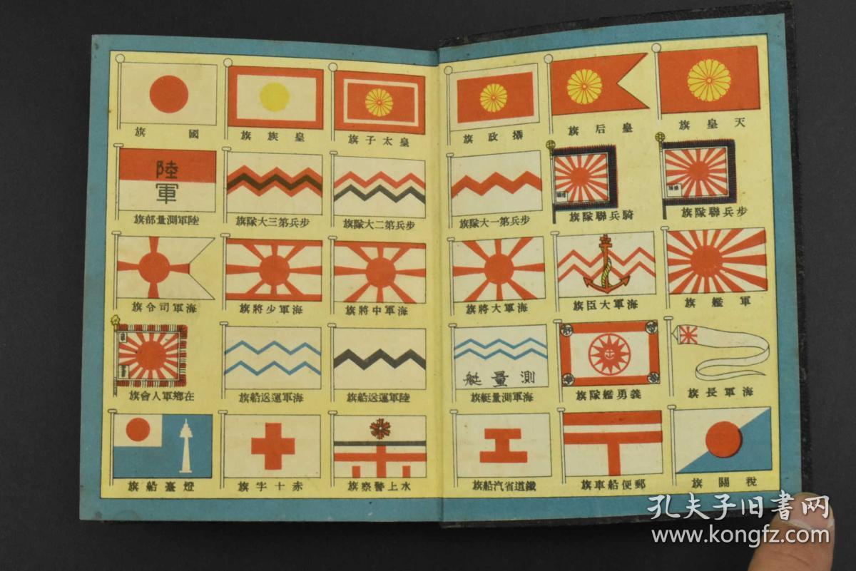国旗国旗多美丽(钢琴谱)- 豆丁网