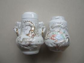 龙凤纹描金茉莉花茶茶叶罐其中一个无盖
