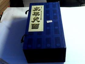 天平天国【四十八集电视连续剧】48片装VCD