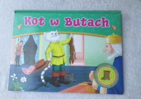 Kot w butach(KLASYCZNE BAJKI Z ROZKŁADANYMI ILUSTRACJAMI) 穿靴子的猫 (立体插图)波兰语原版