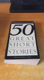50 GREAT SHORT STORIES(原版英文)