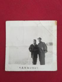 黑白照片(大连星海公园  1976年)