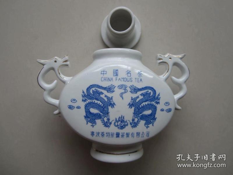 中国名茶宁波泰特莱尔茶业有限公司双龙茶叶罐