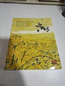 北京保利拍卖2015年10月31日 第32期精品 无声诗—李亚旧藏及作品专场