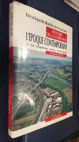 HISTOIRE DE LA LORRAINE【历史的洛林】法文原版