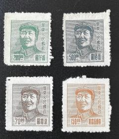 华东邮政 毛主席像邮票  98包快递