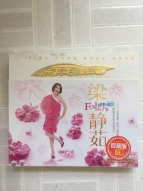 汽车音响专业CD--梁静茹----新歌+精选----塑封未开3CD