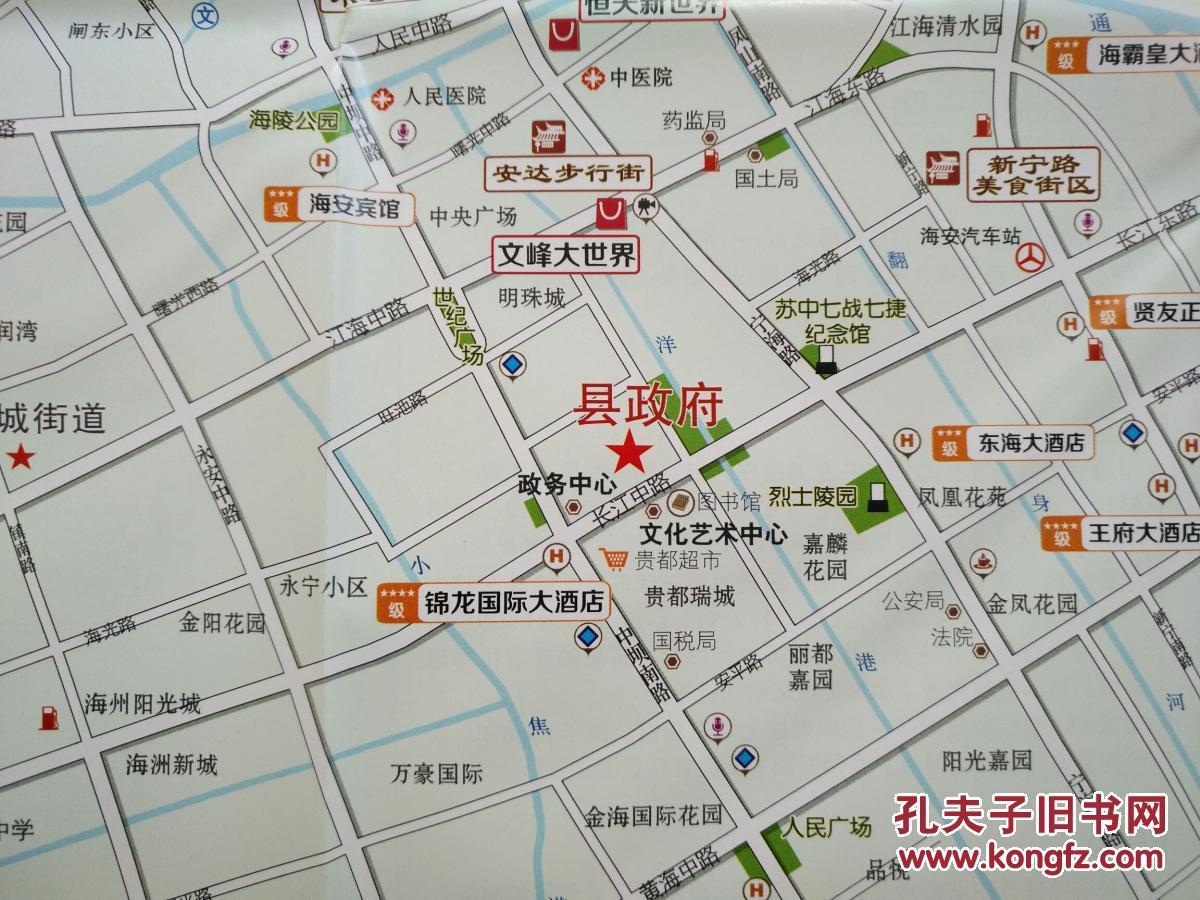 南通市海安县旅游地图 2017年 海安地图 海安县地图 海安交通图