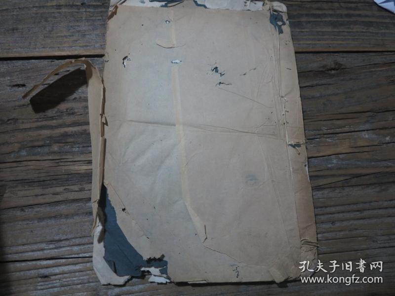 民国珂罗版:《张司直玄静先生碑》  边角有损伤 见图