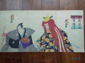 水户黄门之能乐会斩杀 日本之狄仁杰 浮世绘歌舞伎大特写