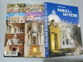 【外国明信片】BASILICA DI SAN PIETRO(圣彼得大教堂)