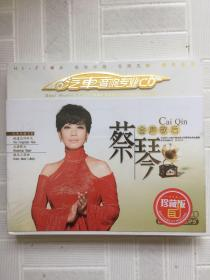 汽车音响专业CD--蔡琴---金声歌后----塑封未开3CD