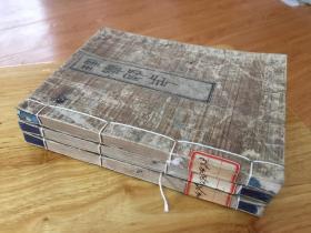 1866年《理学初步》三册,英文【西学东渐】之理学初级知识线装本,插图较多