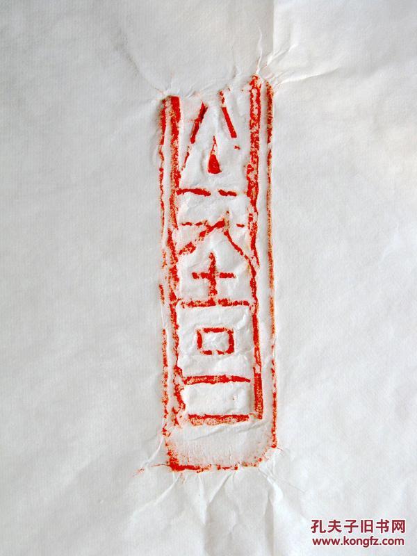 【古砖拓片】汉砖▉大吉▉文字吉语,题跋佳品▉原砖原拓▉更多拓片、碑帖、字画、杂项请到我的店铺查看▉