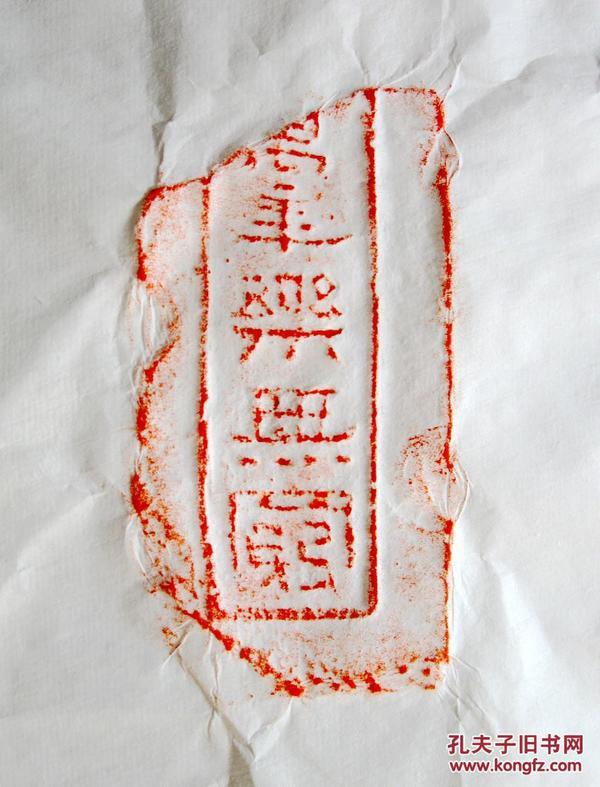 【古砖拓片】三国砖▉(万年)《乐无穷》▉文字吉语,题跋佳品▉附:题跋参考图▉更多拓片、字画、碑帖、杂项请到我的店铺查看▉▉▉