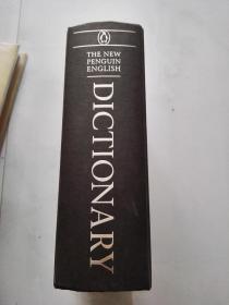 THE NEW PENGUIN ENGLISH DICTIONARY 新企鹅英语词典 16开精装 货号AA6