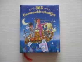 365 goedenachtverhaaitjes    精装 见图! 143