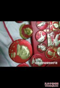 29枚毛主席像章 赠送一个世界上最小的毛主席像章,直径仅14毫米!