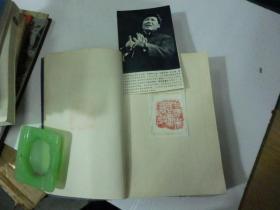 毛主席著作学习参考资料 (摘录索引)1966年 大16开 油印本