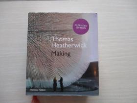 Thomas Heatherwick Making托马斯·赫斯维克制造  16开厚册!原版书   143
